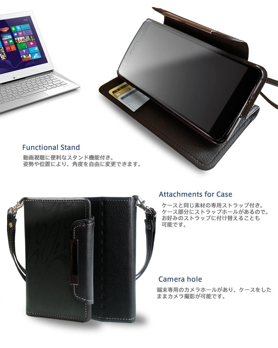 Android one S5 ケース (ライム/柄) 携帯カバー アンドロイド y!mobile simフリー スマートフォンケース スマホ 1_画像5