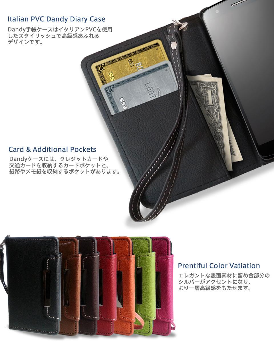 Android one S5 ケース (ライム/柄) 携帯カバー アンドロイド y!mobile simフリー スマートフォンケース スマホ 1_画像4