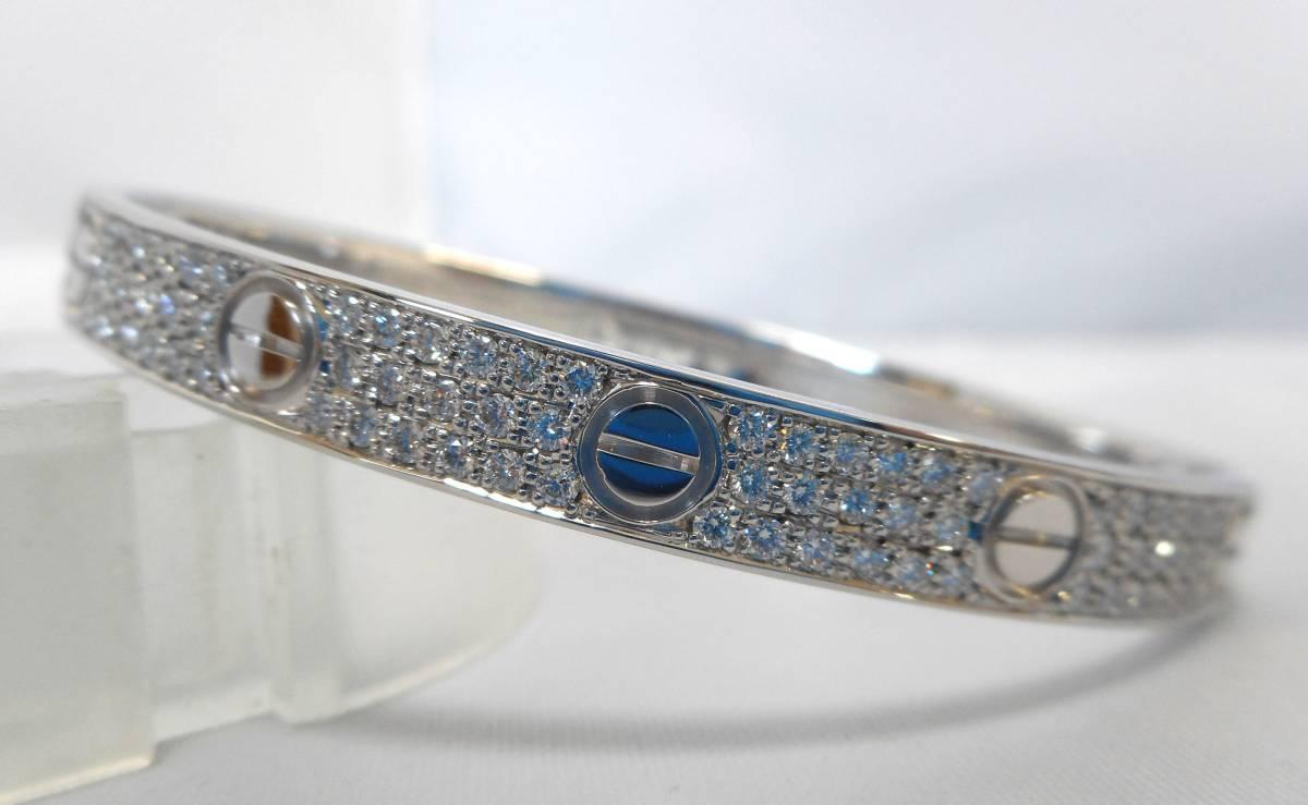 Cartier カルティエ ラブブレス バングル #17 18k WG アフターダイヤ加工します カスタムフルパヴェモンド ♯19 ミニ ベビーラブブレス PG _VSクラスダイヤを使用します。
