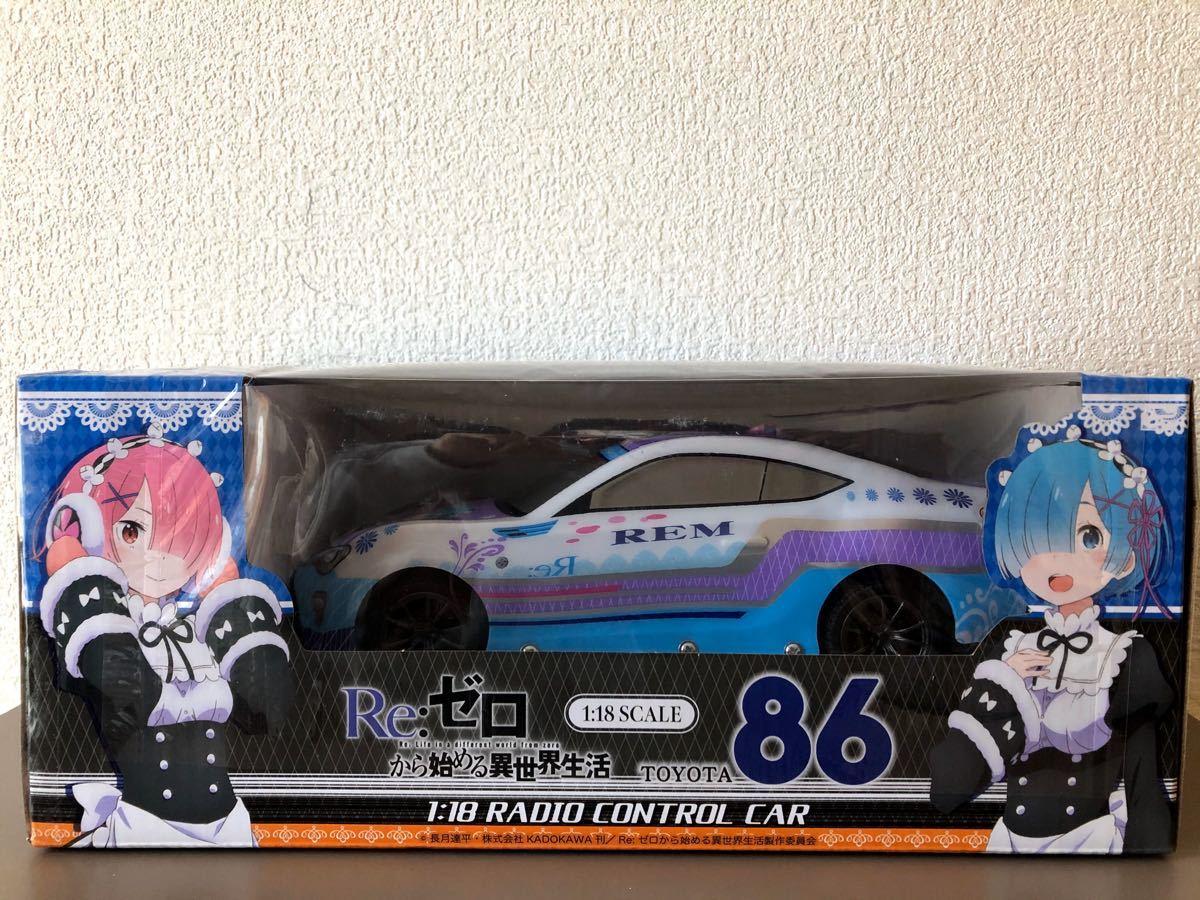 リゼロ ラジコンカー トヨタ86