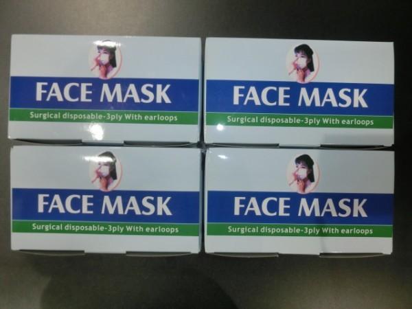 大人用 マスク 50枚×4箱 200枚 Surgical disposable