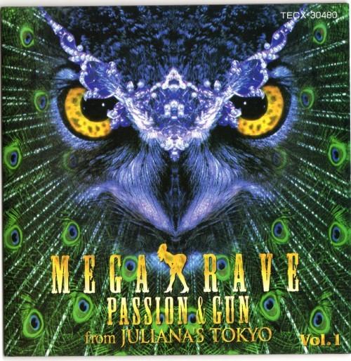 音楽CD ディスコ!! MEGA RAVE(うわごと) 全11曲、美品