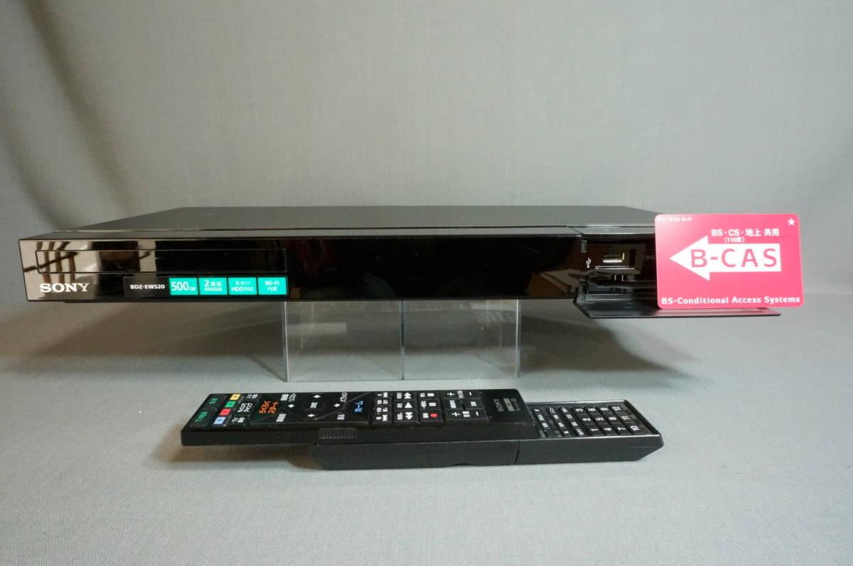 SONY ソニー HDD BDレコーダー BDZ-EW520 15年製 リモコン付き ジャンク品 HSM _画像2
