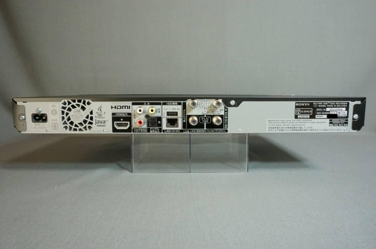 SONY ソニー HDD BDレコーダー BDZ-EW520 15年製 リモコン付き ジャンク品 HSM _画像3