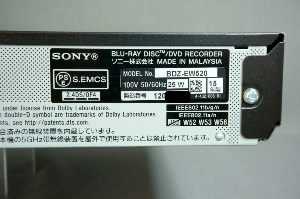 SONY ソニー HDD BDレコーダー BDZ-EW520 15年製 リモコン付き ジャンク品 HSM _画像4
