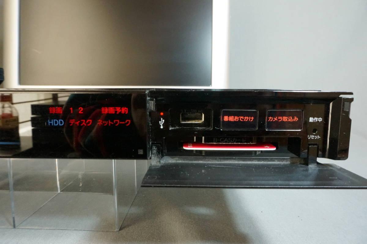 SONY ソニー HDD BDレコーダー BDZ-EW520 15年製 リモコン付き ジャンク品 HSM _画像6