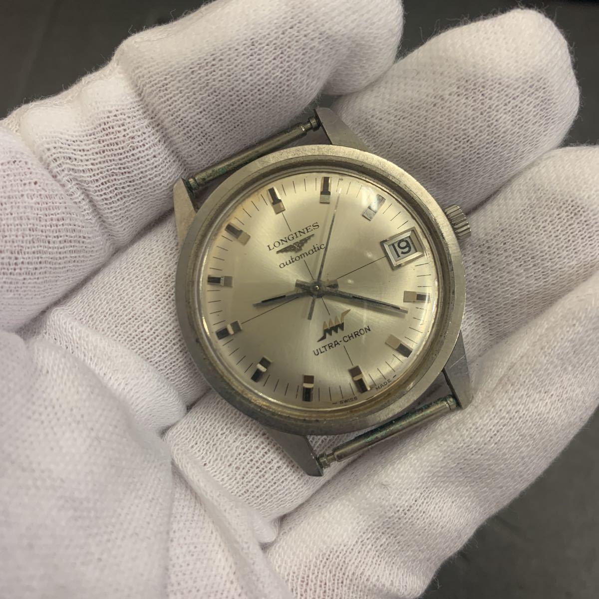 現狀品/不動品/LONGINES ロンジン/ウルトラクロン デイト メンズ腕時計 アンティーク 自動巻き//KA65