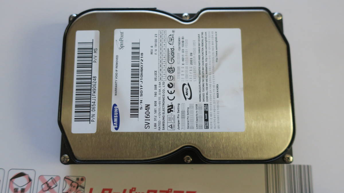 サムスン SAMSUNG SV1604N 160GB ジャンク 修理出来る方 部品取り用