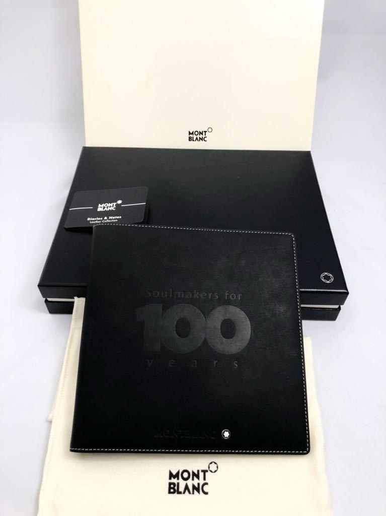 モンブラン 100周年 ブラック ノートカバー 未使用品 オルガナイザー ボールペン システム手帳 手帳カバー_画像1