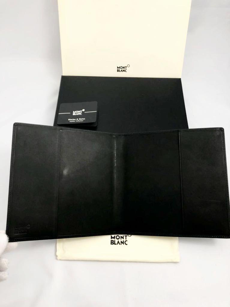 モンブラン 100周年 ブラック ノートカバー 未使用品 オルガナイザー ボールペン システム手帳 手帳カバー_画像4