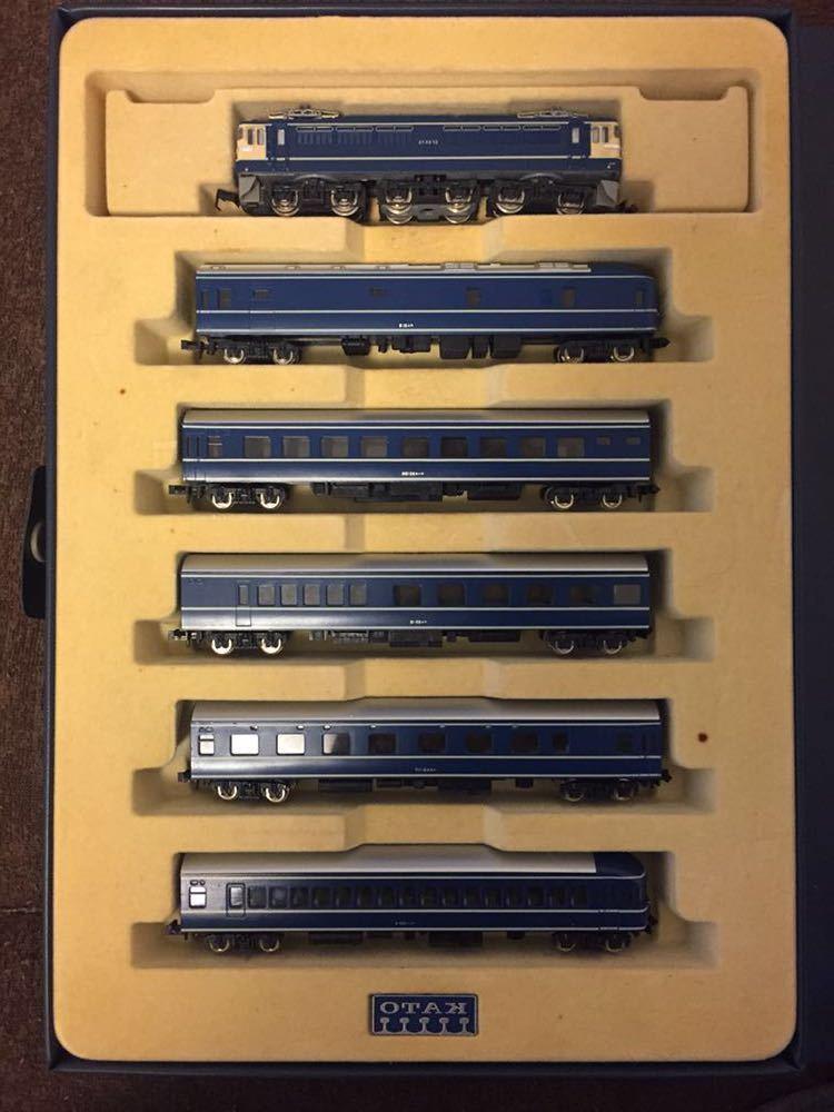 35年程前の鉄道模型をまとめて。ブルートレイン等