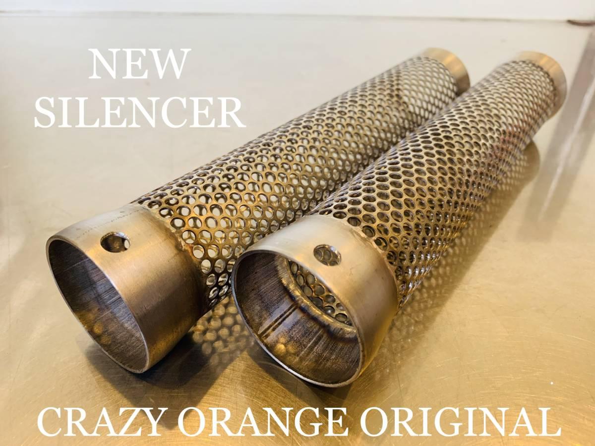 (0221)NEW スタンダード インナーサイレンサー 50.8パイ用 クレイジーオレンジオリジナル Kawasaki カワサキ_画像1