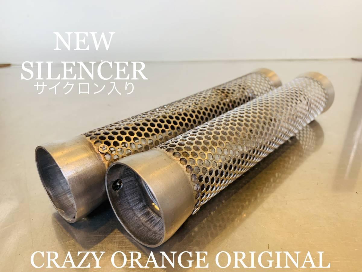 (0225)NEW インナーサイレンサー サイクロン入り 50.8パイ用 クレイジーオレンジオリジナル YAMAHA ヤマハ_画像1