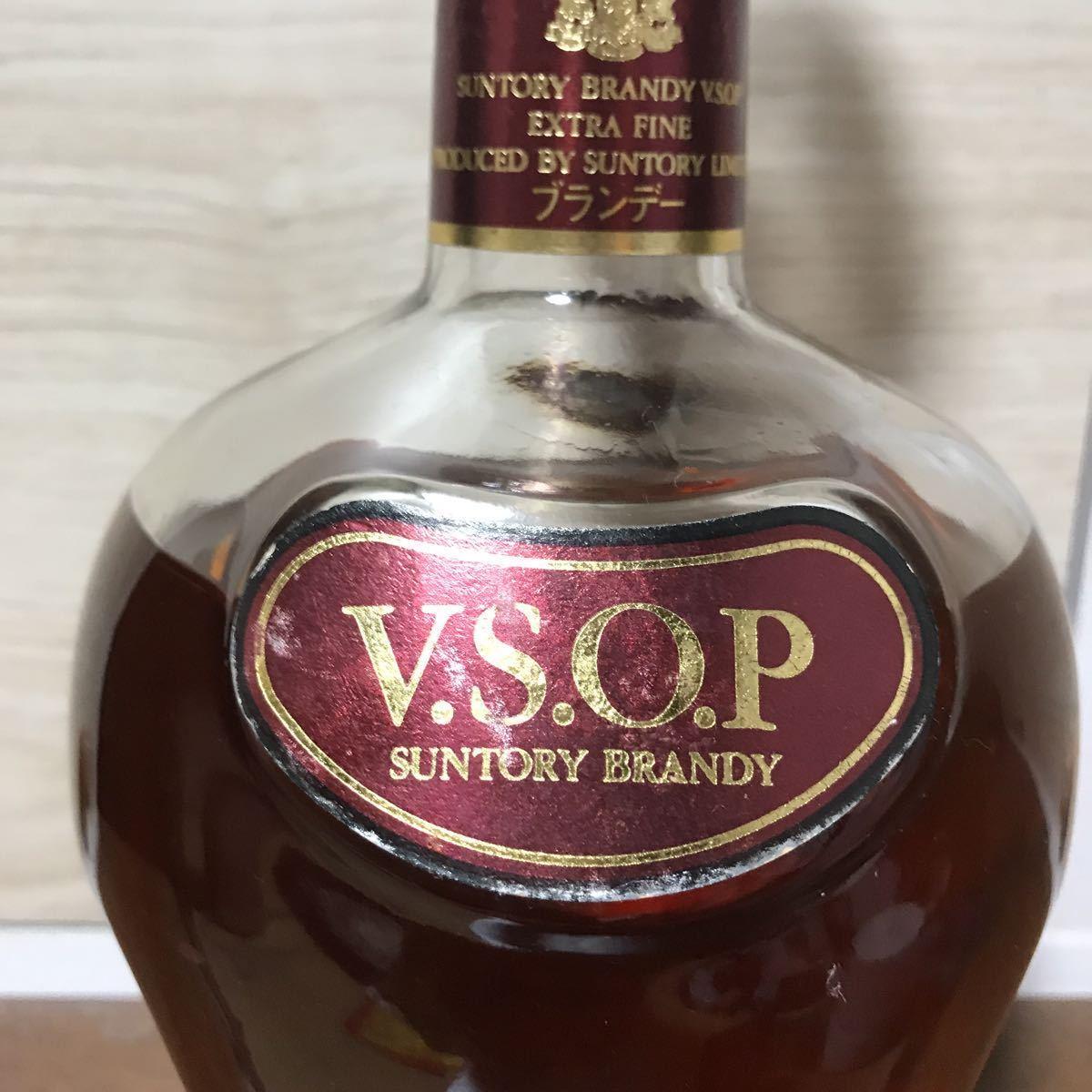開封済み V.S.O.Pサントリーブランデー ヴィンテージ