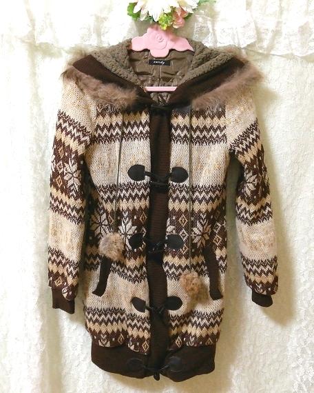 亜麻色ブラウンニットフードラクーンファーボンボン上着カーディガン Flax color brown knit food raccoon fur bonbon jacket cardigan_画像3