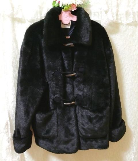 FORMENGIRL フォーメンガール 黒ブラックもこもこダッフルコート Black Mokomoko Duffel Coat_画像4