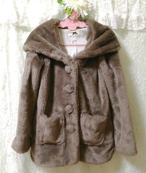 ローズグレイもこもこブラウンフードコート Rose gray fluffy brown food coat_画像2