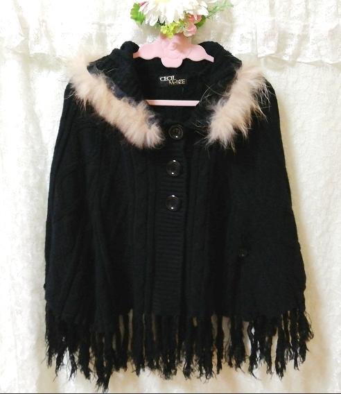 CECIL McBEE セシルマクビー 黒ラクーンファーフードポンチョセーターカーディガン Black Raccoon Fur Hood Poncho Sweater Cardigan_画像3