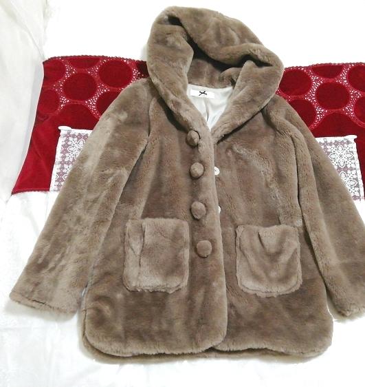 ローズグレイもこもこブラウンフードコート Rose gray fluffy brown food coat_画像1