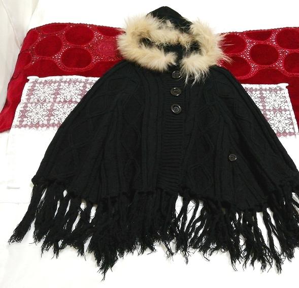 CECIL McBEE セシルマクビー 黒ラクーンファーフードポンチョセーターカーディガン Black Raccoon Fur Hood Poncho Sweater Cardigan_画像1