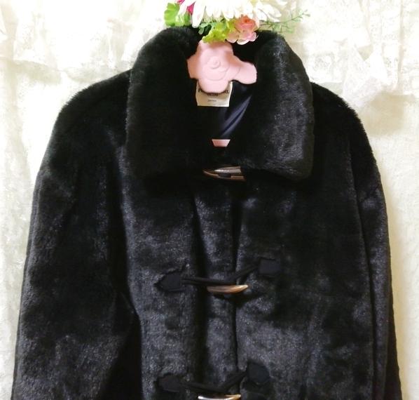 FORMENGIRL フォーメンガール 黒ブラックもこもこダッフルコート Black Mokomoko Duffel Coat_画像6