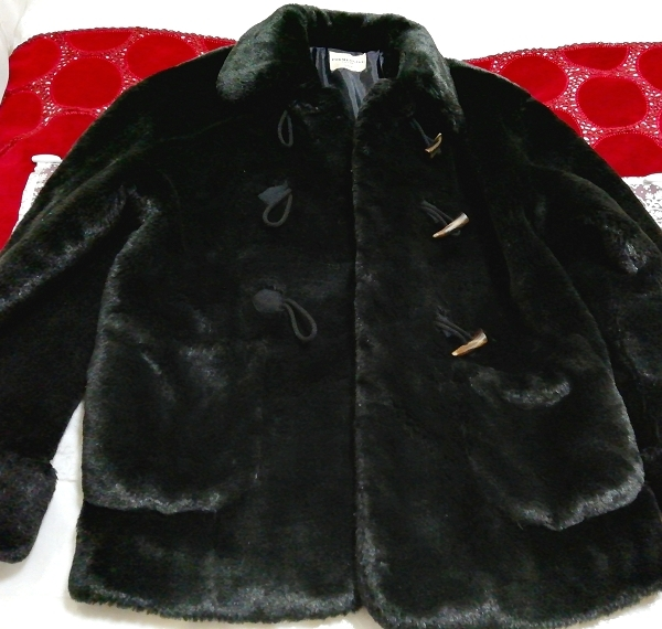 FORMENGIRL フォーメンガール 黒ブラックもこもこダッフルコート Black Mokomoko Duffel Coat_画像1