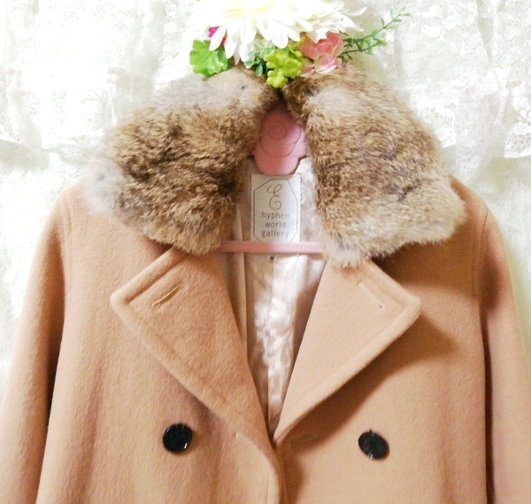 hyphen world gallery 亜麻色ラビットファーコート Flax color rabbit fur coat_画像4