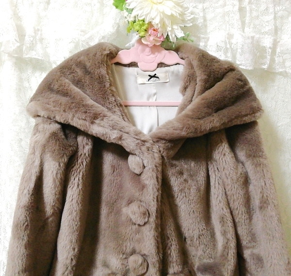 ローズグレイもこもこブラウンフードコート Rose gray fluffy brown food coat_画像4