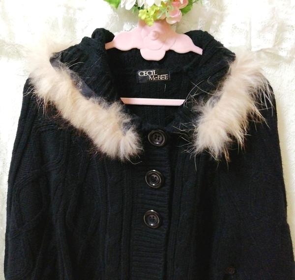 CECIL McBEE セシルマクビー 黒ラクーンファーフードポンチョセーターカーディガン Black Raccoon Fur Hood Poncho Sweater Cardigan_画像5
