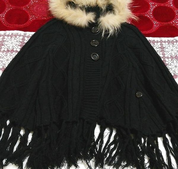 CECIL McBEE セシルマクビー 黒ラクーンファーフードポンチョセーターカーディガン Black Raccoon Fur Hood Poncho Sweater Cardigan_画像2