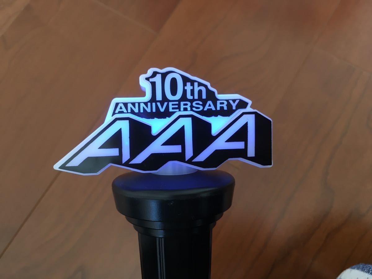 ペンライト AAA 10th anniversary