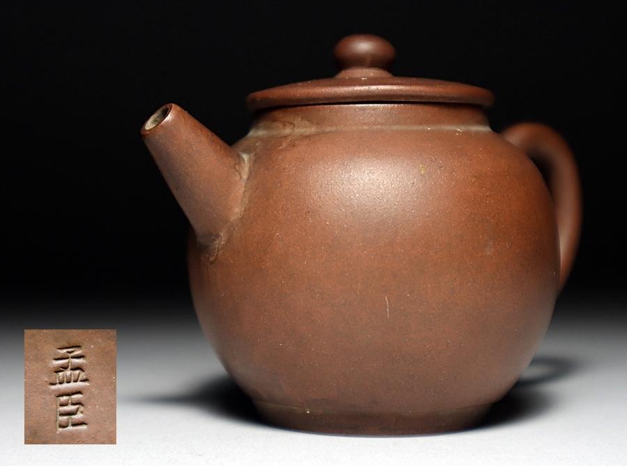 【都涼音】煎茶道具 時代唐物 朱泥鉄砲口急須 単孔式紫砂壺 孟臣銘 木箱入り うぶ品