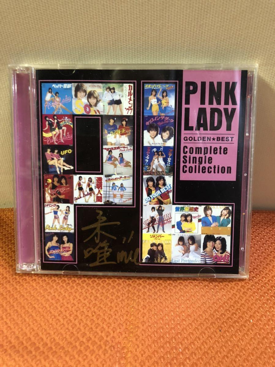 ピンク・レディー / コンプリート シングル コレクション / CD / サイン