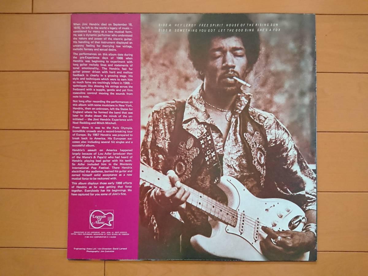 送料800円込 日LP2枚 ジミ・ヘンドリックス「Free Spirit」(66年渡英前USスタジオ録音)&「High, Live'n Dirty」(68年N.Y.Clubセッション)_画像2