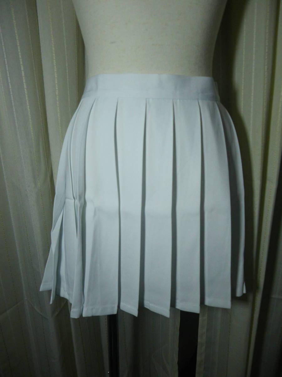 特大プリーツスカート XXXL(3XL) ウエスト86~90cm 丈40cm 22本車ヒダ 夏 白(セーラー服やブレザーの制服 テニススコートのコスプレに)