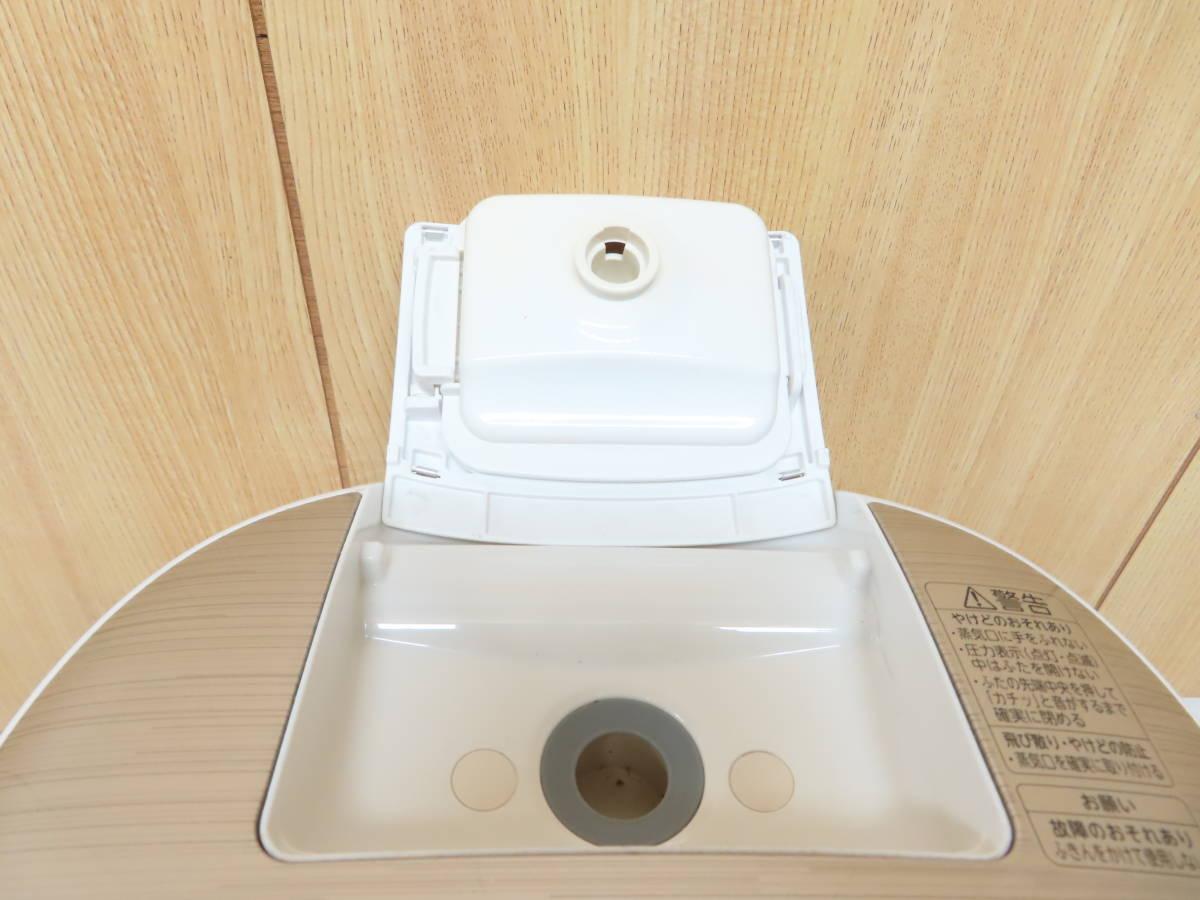 東芝 2016年製 真空圧力IH 炊飯ジャー 炊飯器 5.5合炊き 備長炭かまど釜 RC-10VQK_画像4