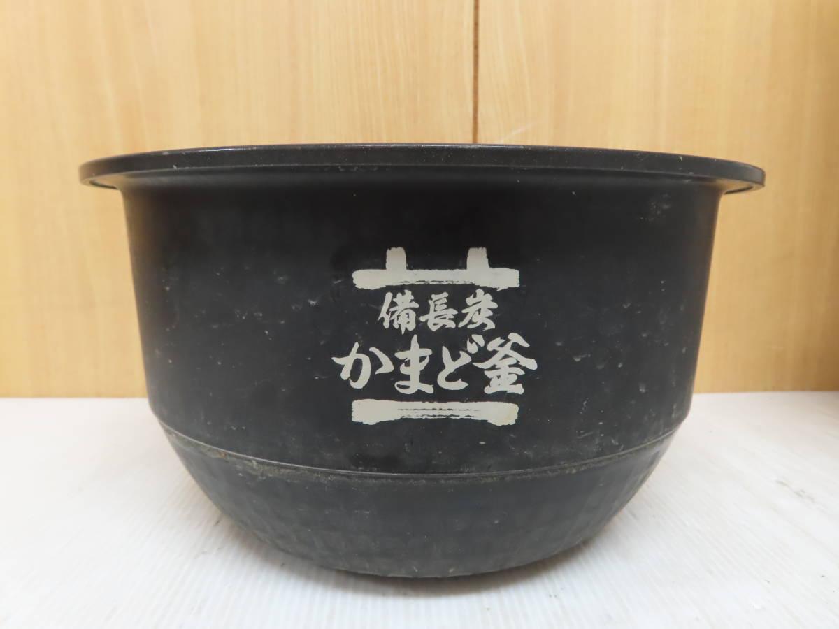東芝 2016年製 真空圧力IH 炊飯ジャー 炊飯器 5.5合炊き 備長炭かまど釜 RC-10VQK_画像9