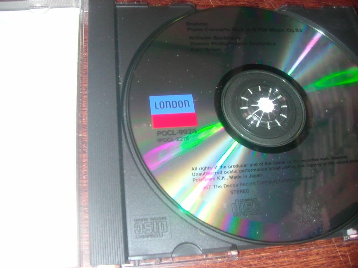 ブラームス<ピアノ協奏曲2番>バックハウス(P)カール・ベーム指揮ウイーンフィル67年録音LONDON97年国内品です。_画像3