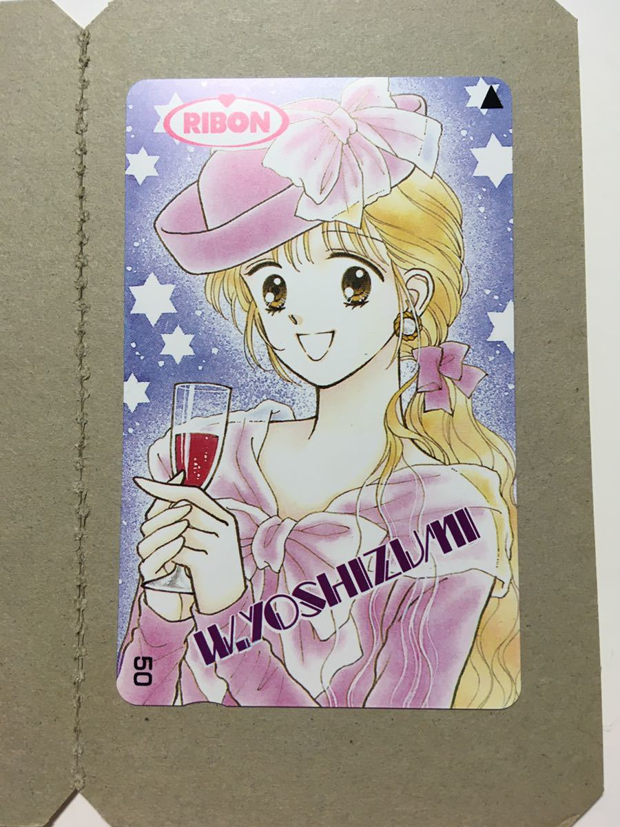 Ribbon all pre telephone card Wataru Yoshizumi