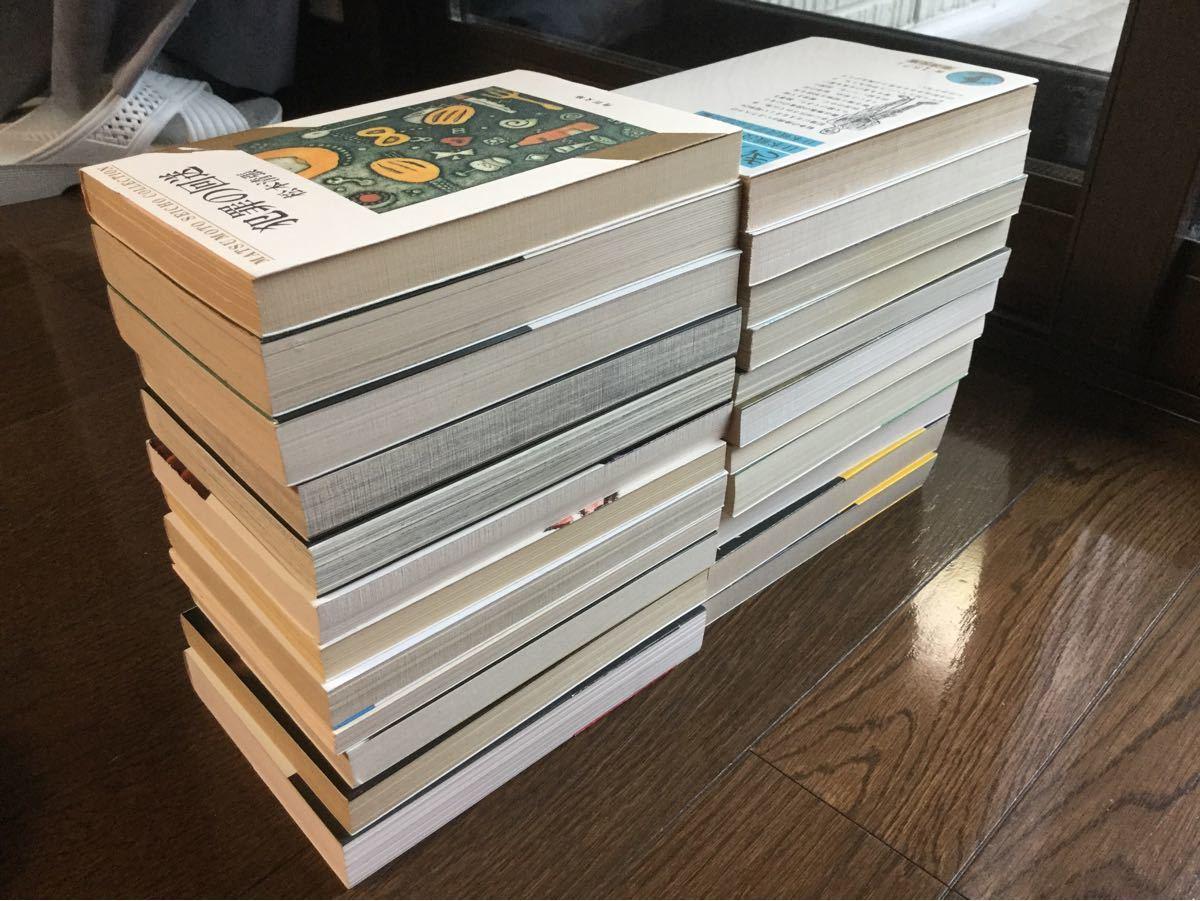 小説・コミック 文庫本「きけ わだつみのこえ」等 23冊セット