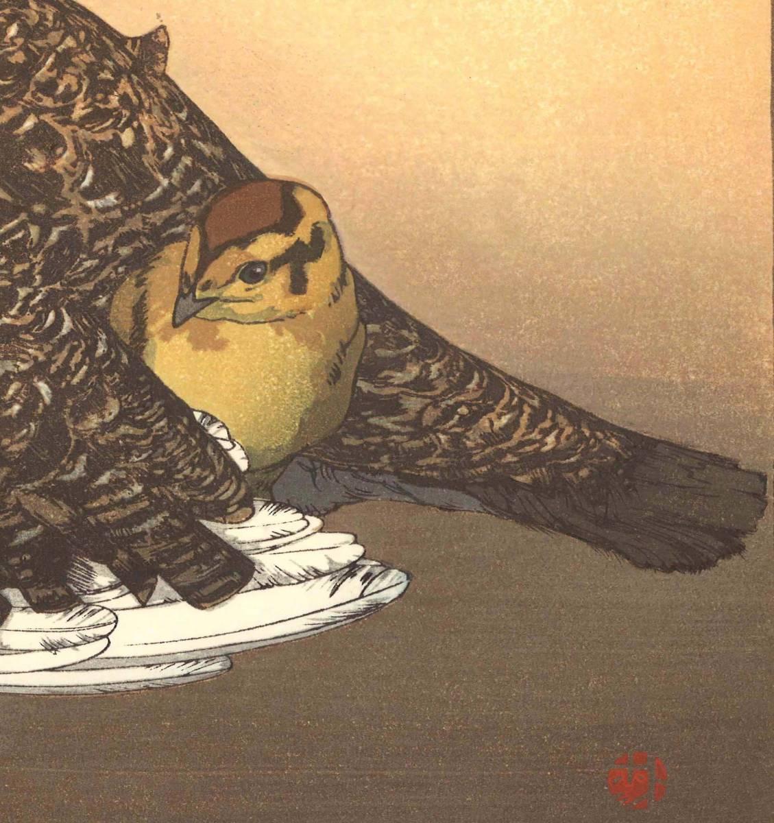 吉田遠志 木版画 013001 雷鳥 (Raicho) 初摺1930年 初期の頃の作品!!  最高峰の摺師の技をご堪能下さい!!_画像10