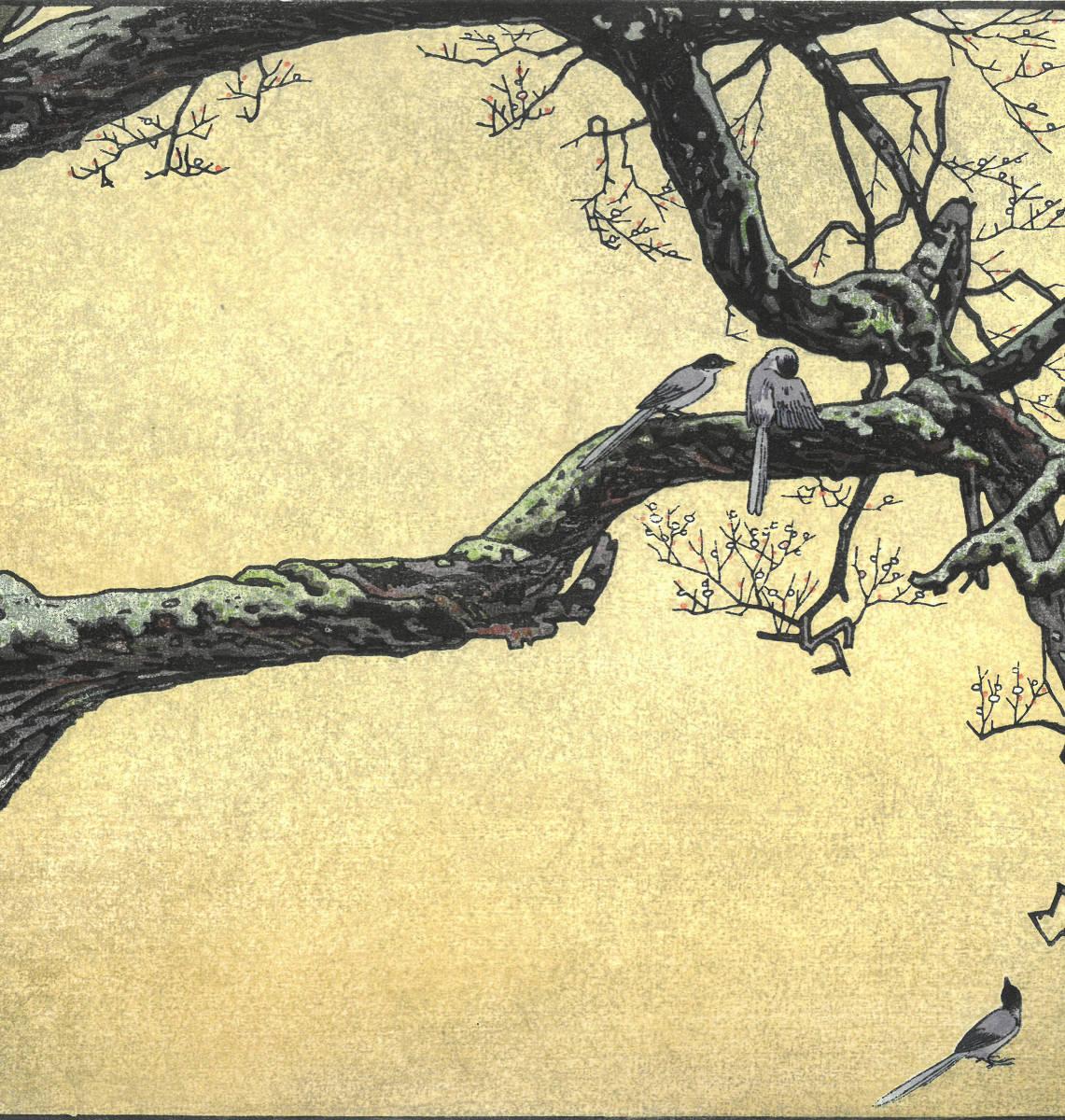 吉田遠志 木版画 015106 数珠かけの梅 (Plum tree & Blue Magpie) 初摺1951年  最高峰の摺師の技をご堪能下さい!!_画像7