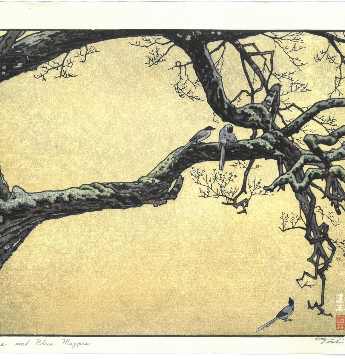 吉田遠志 木版画 015106 数珠かけの梅 (Plum tree & Blue Magpie) 初摺1951年  最高峰の摺師の技をご堪能下さい!!_画像4