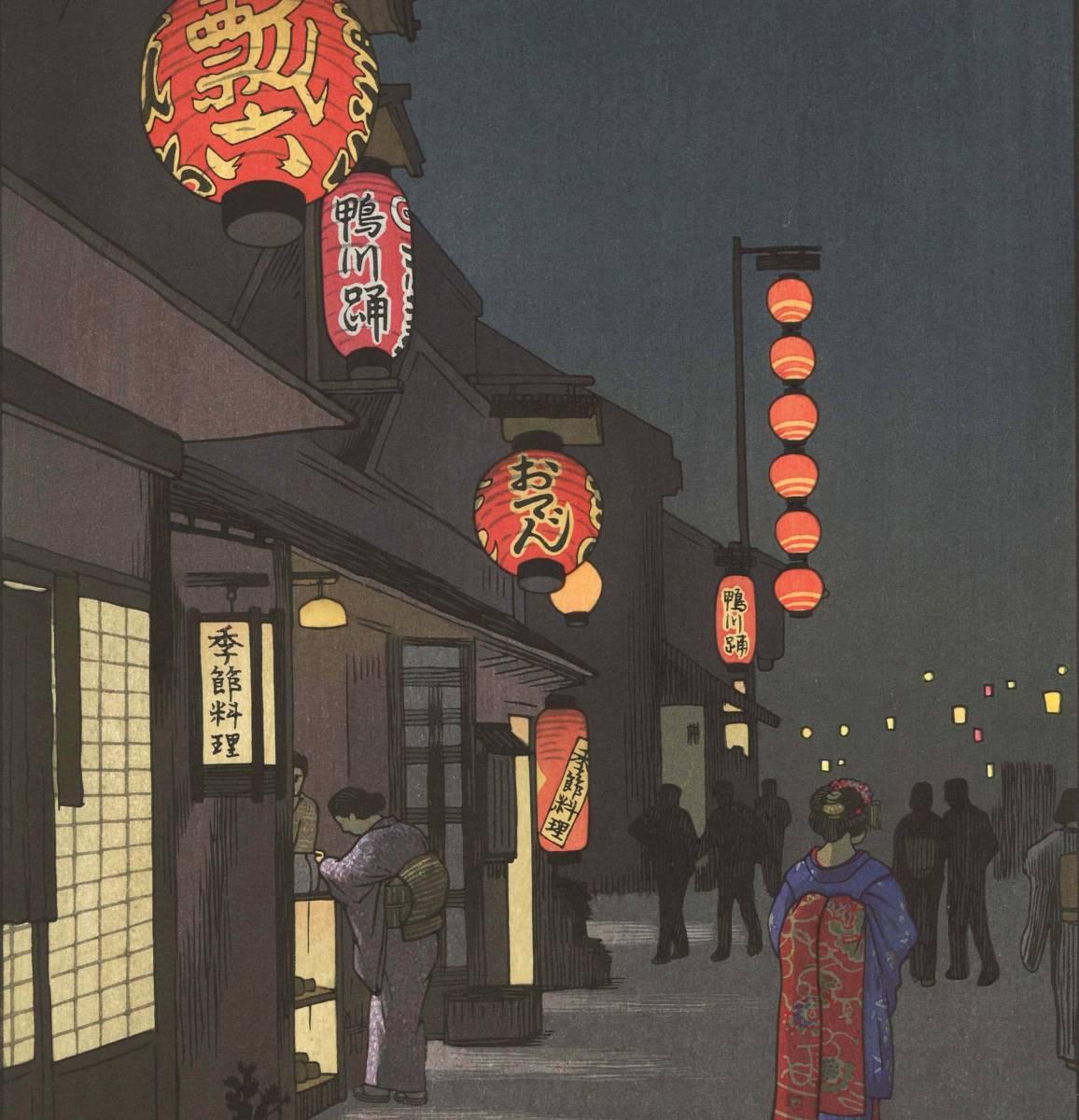 吉田遠志 木版画 018501 瓢六 (Hyoroku) 初摺1951年  最高峰の摺師の技をご堪能下さい!!_画像7