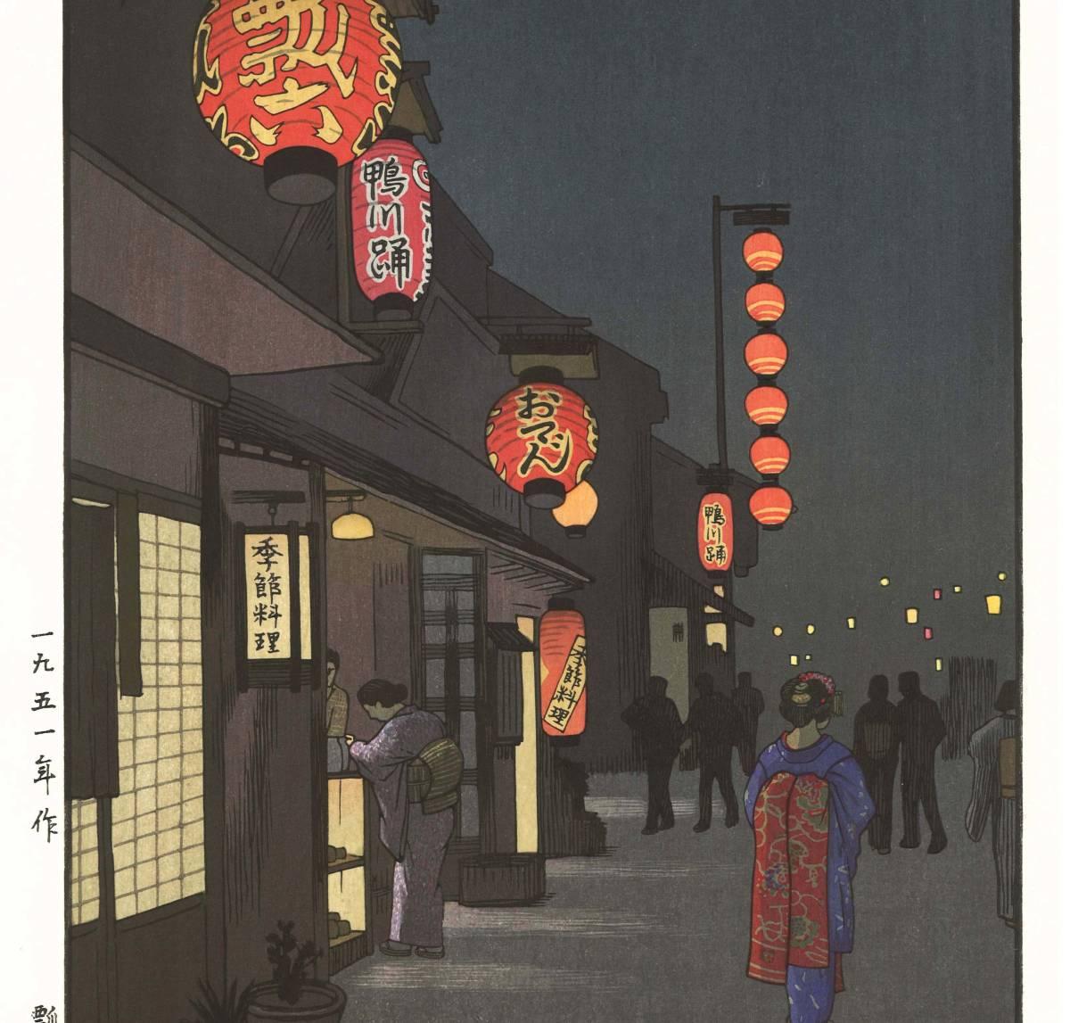 吉田遠志 木版画 018501 瓢六 (Hyoroku) 初摺1951年  最高峰の摺師の技をご堪能下さい!!_画像4