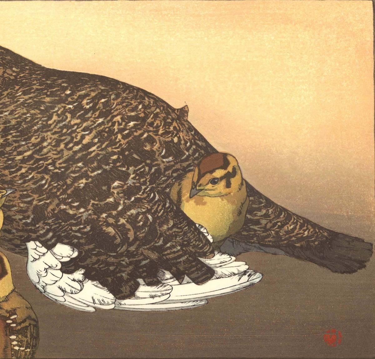 吉田遠志 木版画 013001 雷鳥 (Raicho) 初摺1930年 初期の頃の作品!!  最高峰の摺師の技をご堪能下さい!!_画像7