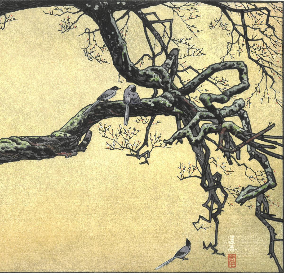 吉田遠志 木版画 015106 数珠かけの梅 (Plum tree & Blue Magpie) 初摺1951年  最高峰の摺師の技をご堪能下さい!!_画像8