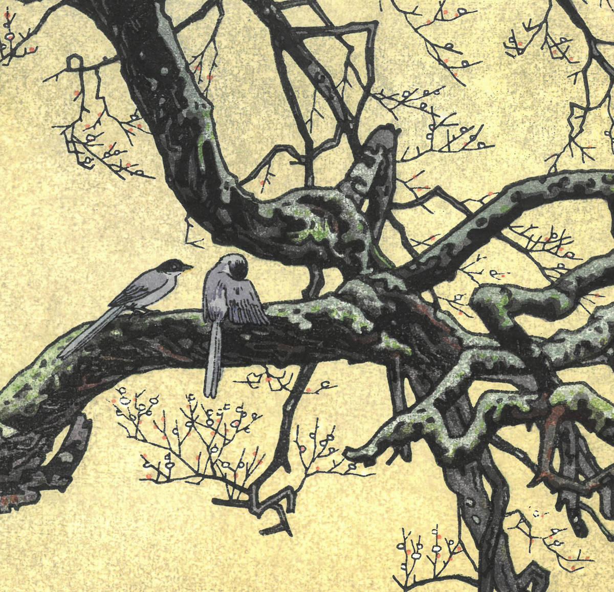 吉田遠志 木版画 015106 数珠かけの梅 (Plum tree & Blue Magpie) 初摺1951年  最高峰の摺師の技をご堪能下さい!!_画像9