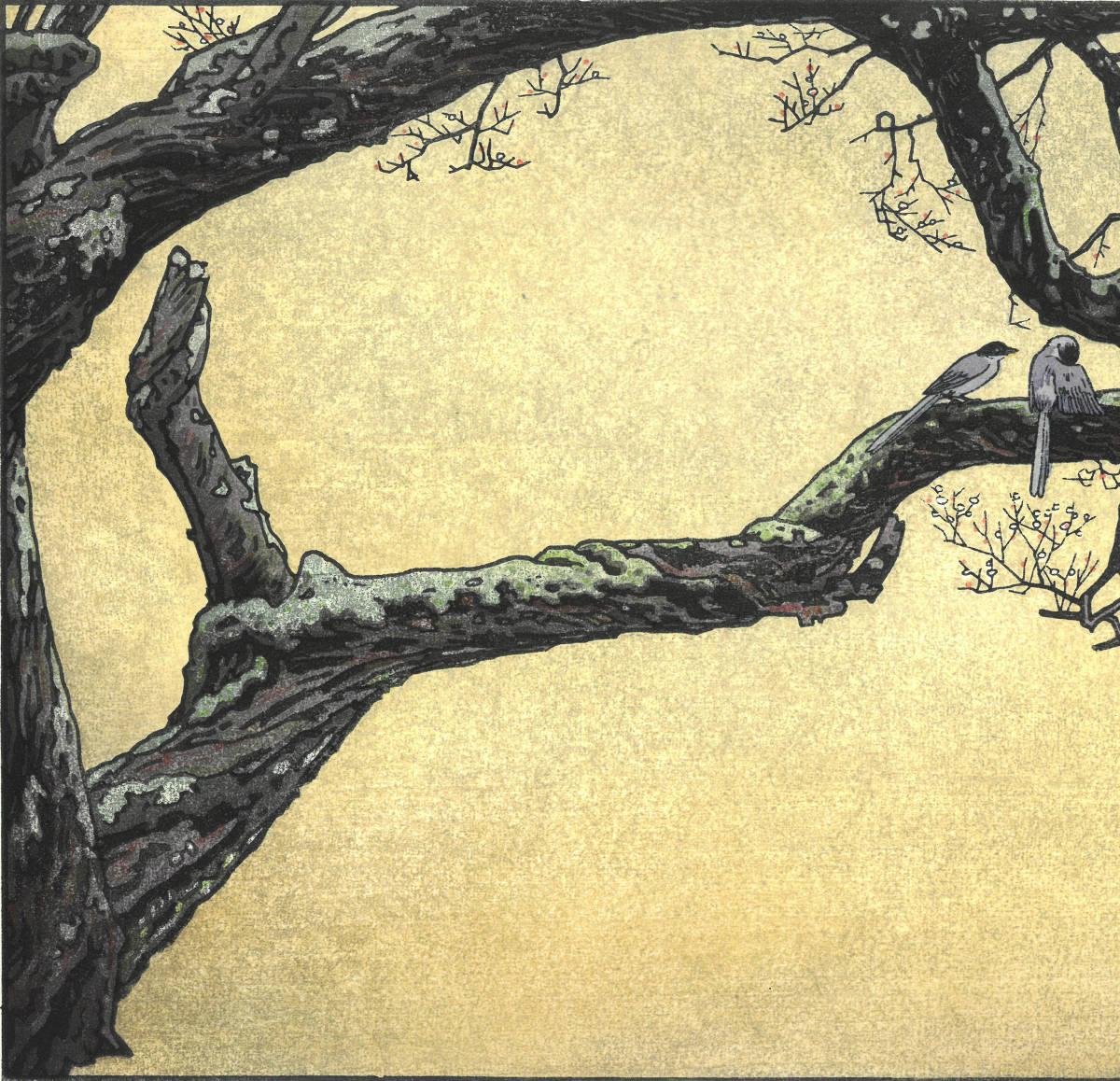 吉田遠志 木版画 015106 数珠かけの梅 (Plum tree & Blue Magpie) 初摺1951年  最高峰の摺師の技をご堪能下さい!!_画像6