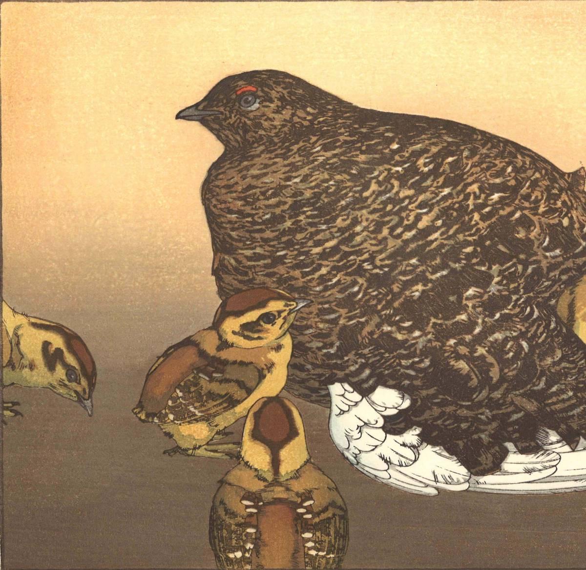 吉田遠志 木版画 013001 雷鳥 (Raicho) 初摺1930年 初期の頃の作品!!  最高峰の摺師の技をご堪能下さい!!_画像5